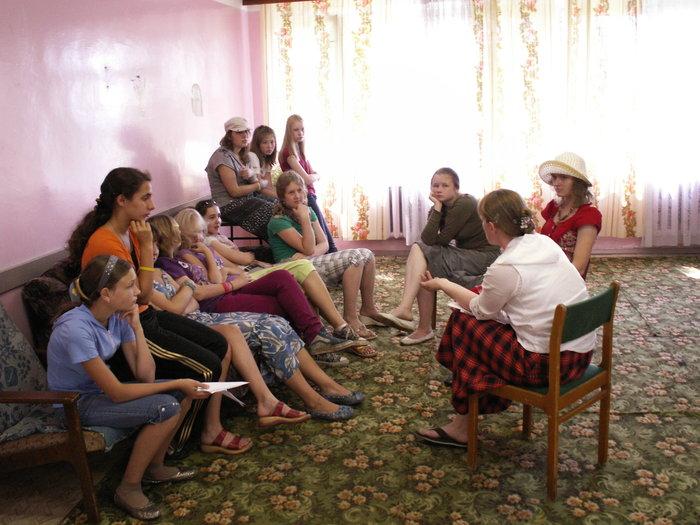 Беседа На Знакомство В Лагере