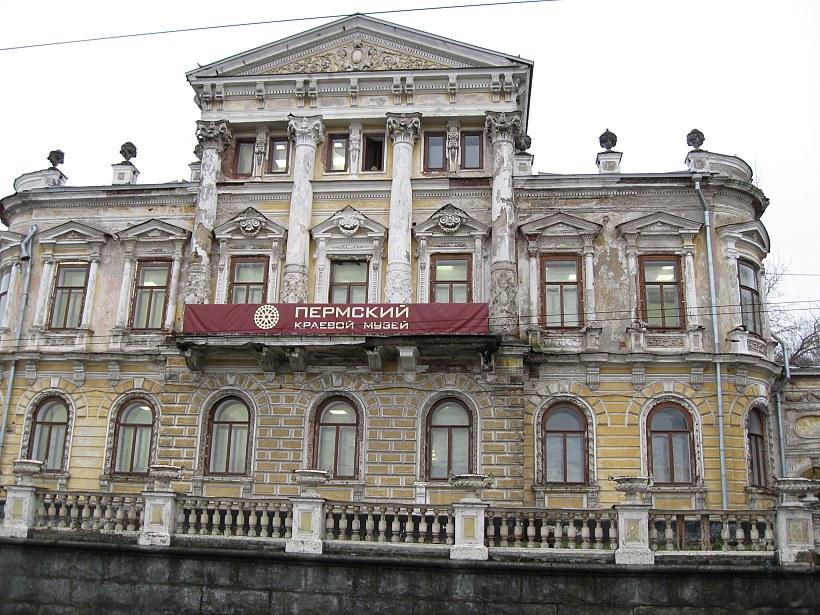 Пермский краевой музей. Фото Анатолия Маринина