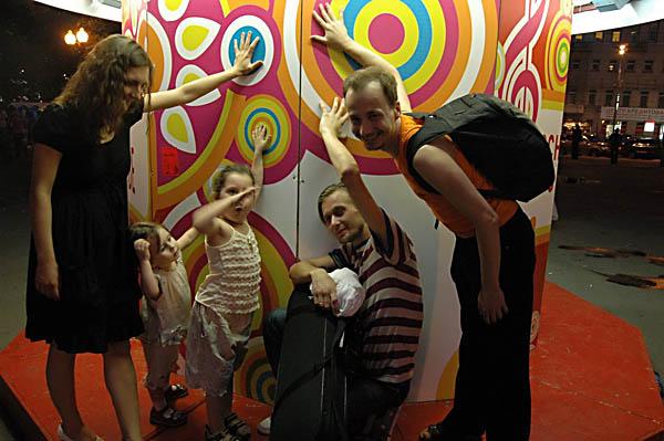Таня Масленникова, Люба, Саша, Слава Ахметзянов и я. Фото Ильи Боронникова