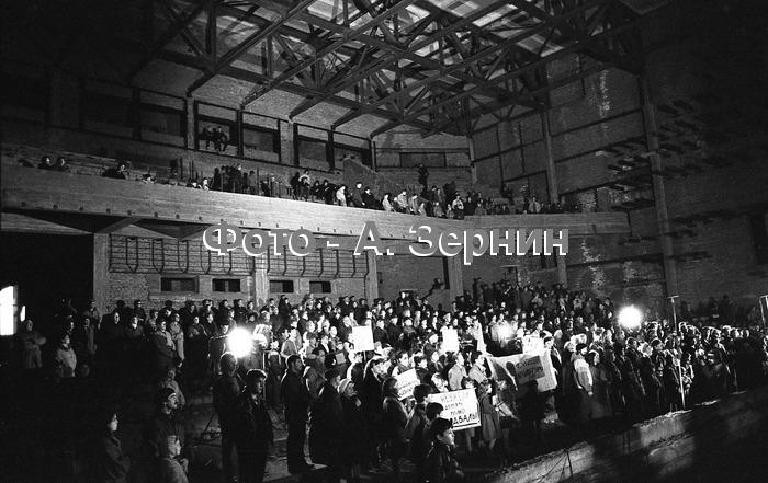 Концерт «В руинах долгостроя» в Пермском Колизее. Фото - Анатолий Зернин