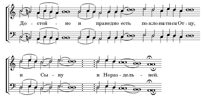 """""""Милость мира..."""", афонская"""