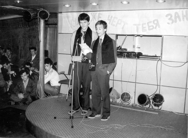 Володя Кочуров (слева) и я
