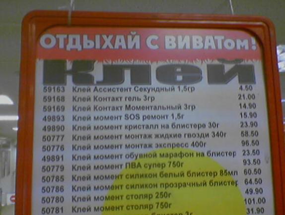 """Марфа Скубенко: """"Самое дурацкое что могла найти на просторах интернета"""" - 13"""