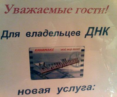 """Марфа Скубенко: """"Самое дурацкое что могла найти на просторах интернета"""" - 2"""