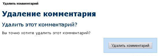 """Марфа Скубенко: """"Самое дурацкое что могла найти на просторах интернета"""" - 7"""