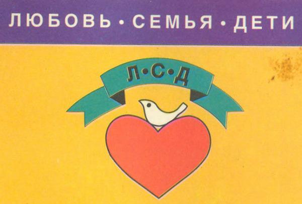 """Марфа Скубенко: """"Самое дурацкое что могла найти на просторах интернета"""" - 8"""