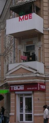 """Марфа Скубенко: """"Самое дурацкое что могла найти на просторах интернета"""" - 14"""
