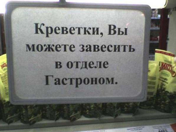 """Марфа Скубенко: """"Самое дурацкое что могла найти на просторах интернета"""" - 22"""