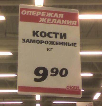 """Марфа Скубенко: """"Самое дурацкое что могла найти на просторах интернета"""" - 16"""