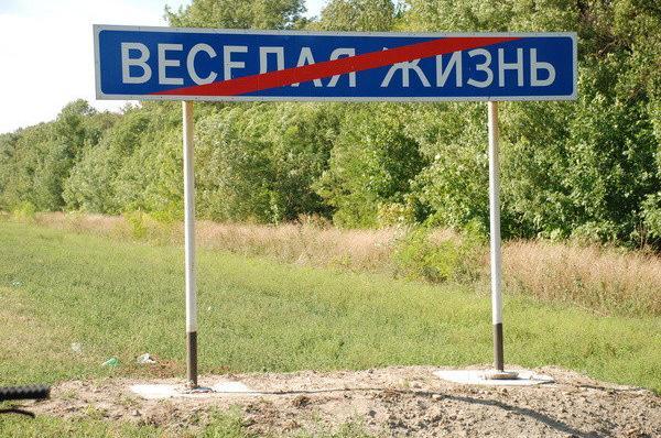 """Марфа Скубенко: """"Самое дурацкое что могла найти на просторах интернета"""" - 17"""