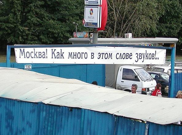 """Марфа Скубенко: """"Самое дурацкое что могла найти на просторах интернета"""" - 18"""