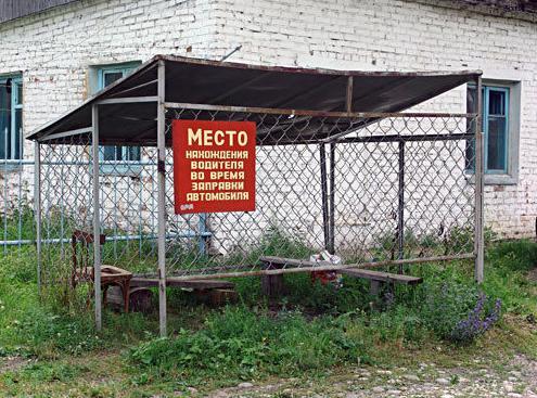 """Марфа Скубенко: """"Самое дурацкое что могла найти на просторах интернета"""" - 19"""