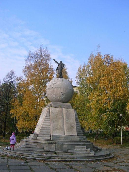 Ленин на Северном полюсе
